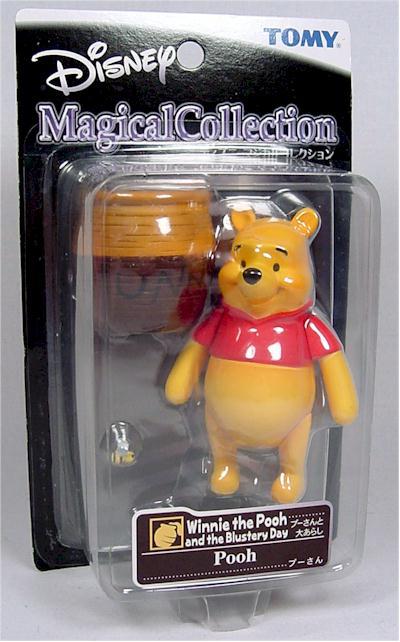 Znalezione obrazy dla zapytania winnie the pooh toy package
