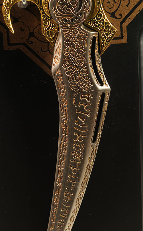 Prince of Persia Dagger of Time replica by United Cutlery