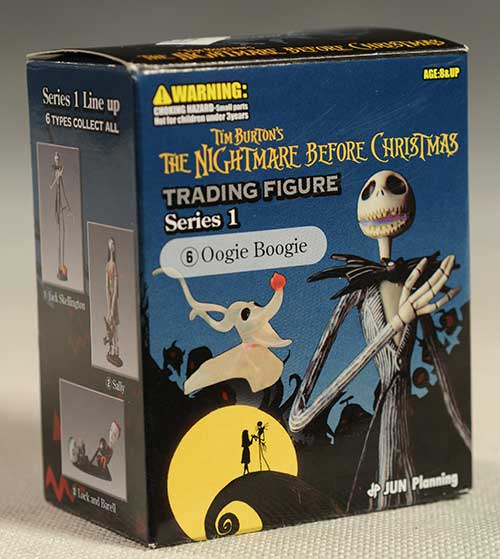 NMBC Trading Figures Series 1 by Jun Planning