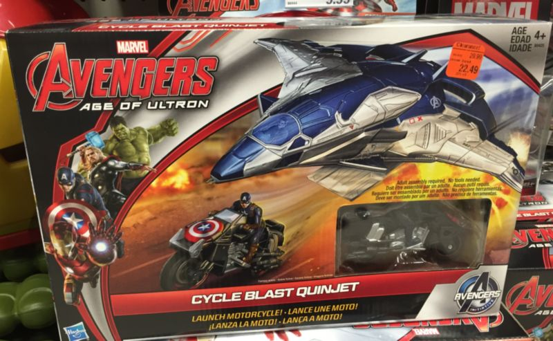 Cycle Blast Quinjet